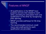 features of mnqf5