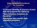 data validation procedures for countries