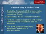 program history administration