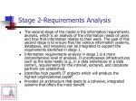 stage 2 requirements analysis