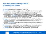role of the participant organization in the proposed project
