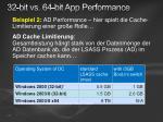 32 bit vs 64 bit app performance1