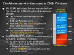 die adressraum limitierungen in 32 bit windows