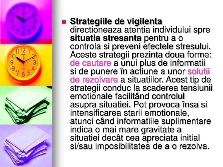 Strategiile de vigilenta