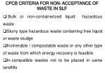 cpcb criteria for non acceptance of waste in slf