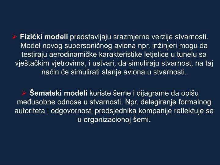 Fizički modeli