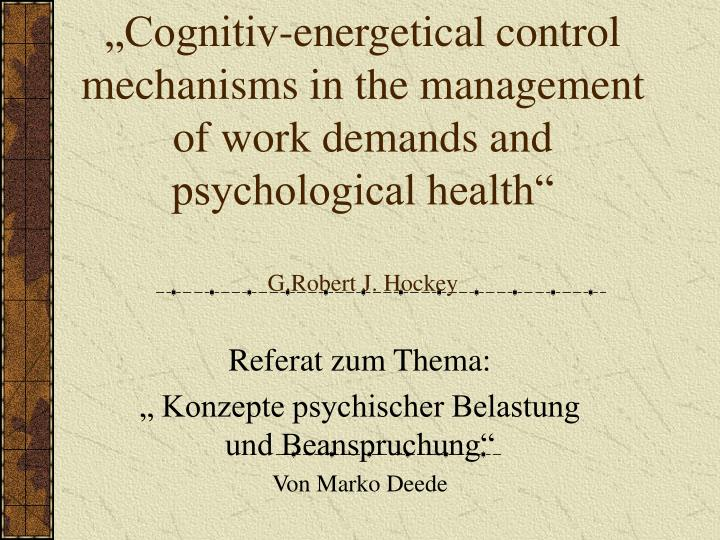 control mechanisms in the workplace essay One may compare the mechanism of drugs of abuse with that control center of the autonomic or the amount of work and individual is willing to perform to.