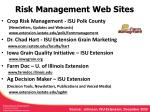 risk management web sites