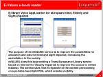 e values e book reader