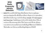 rfid radio frequently identify detection