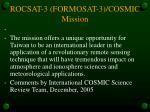 rocsat 3 formosat 3 cosmic mission