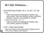 42 1 12 a definitions1