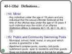 42 1 12 a definitions5