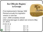 sex offender registry in georgia
