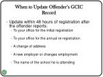 when to update offender s gcic record