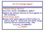 ch 13 6 escape speed