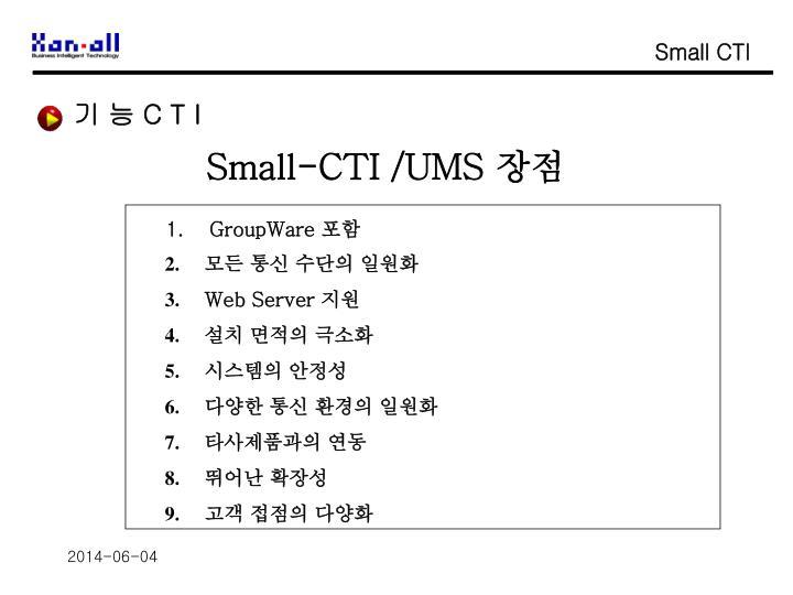Small CTI