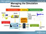 managing the simulation process