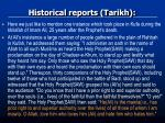 historical reports tarikh1
