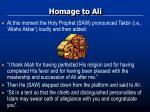 homage to ali1