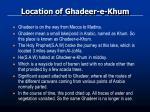 location of ghadeer e khum1