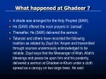 what happened at ghadeer1