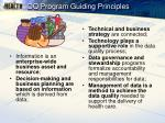 dq program guiding principles