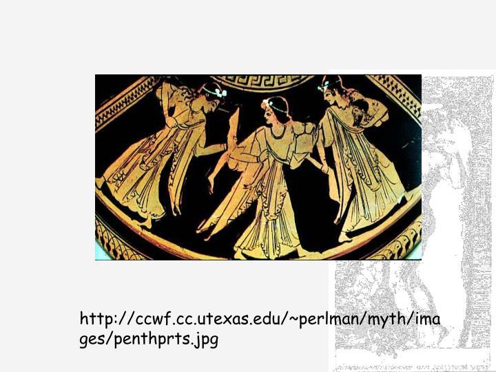 http://ccwf.cc.utexas.edu/~perlman/myth/images/penthprts.jpg