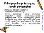 prinsip prinsip tanggung jawab pengangkut1