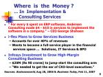 where is the money in implementation consulting services