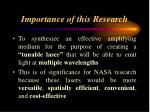 importance of this research