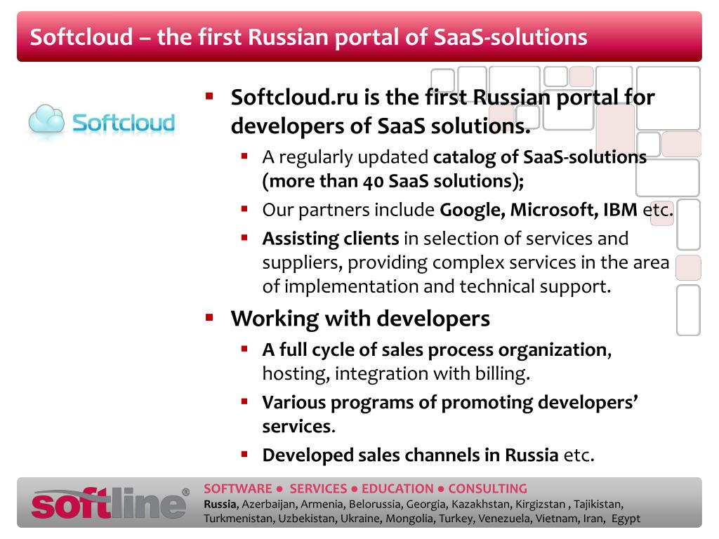 Softcloud – the first Russian portal of SaaS-solutions