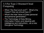 3 3 for type 2 oriented cloud computing