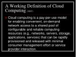 a working definition of cloud computing nist