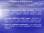 meeting water deficit