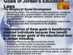 goals of jordan s education laws