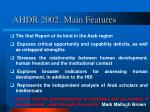 ahdr 2002 main features
