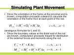 simulating plant movement18