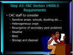 step 2 fac section 14006 5 requirements