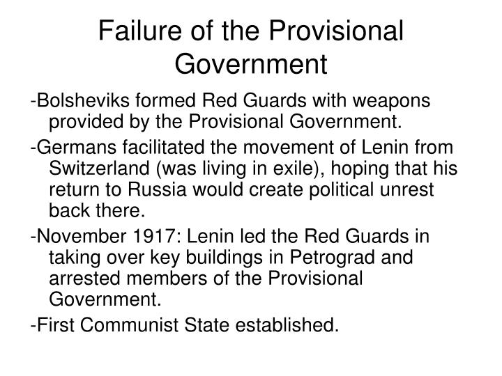Failure of the Provisional Government