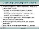 licensing consumption models