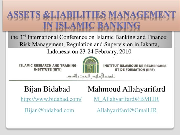 assets liabilities management in islamic banking n.