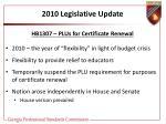 2010 legislative update12