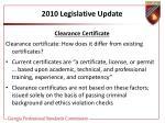2010 legislative update23