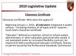 2010 legislative update24