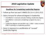 2010 legislative update7