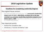 2010 legislative update8
