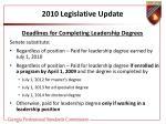 2010 legislative update9