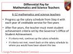 differential pay for mathematics and science teachers41