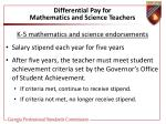differential pay for mathematics and science teachers44